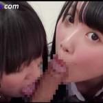 【フェラチオ女性向け動画】二人の制服女子校生が乳首を責めながらおちんぽ奪い合いフェラチオ手コキ