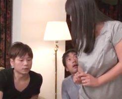 【SEX女性向けAV動画】社長であるダンナが部下たちを家に連れてきたんだけど・・・
